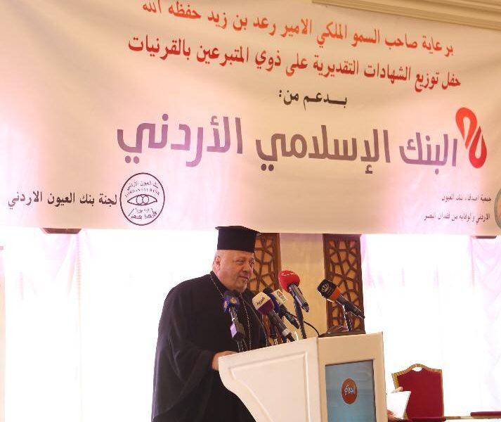 الأب نبيل حداد رئيس مركز التعايش الديني